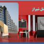 عکس پروژه هتل
