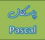 پاسکال