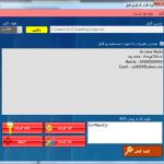 سورس رمز کردن فایل سی شارپ