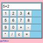ماشین حساب حرفه ای PHP