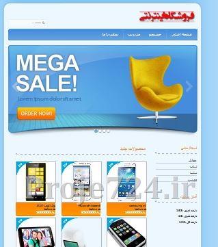 طراحی وب موبایل
