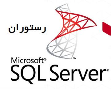 new-SQL-banner - Copy